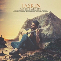 /MP3/Farshid-Adhami-Taskin
