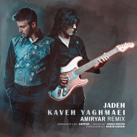 /MP3/Kaveh-Yaghmaei-Jadeh-Remix