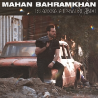 /MP3/Mahan-Bahram-Khan-Ravanparish