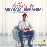 /MP3/Meysam-Ebrahimi-Delbari-To