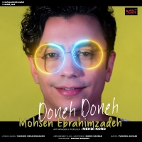 /MP3/Mohsen-Ebrahimzadeh-Doneh-Doneh