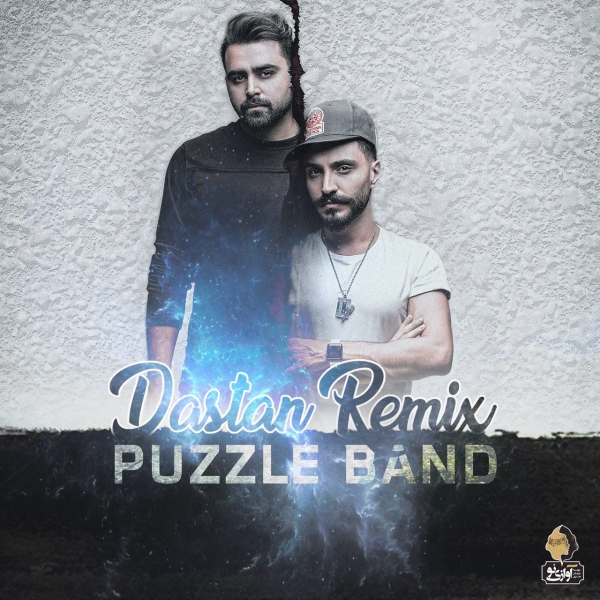 Puzzle-Band-Dastan-Remix