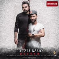 /MP3/Puzzle-Band-Dastan