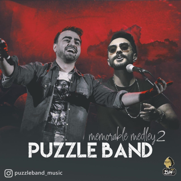 Puzzle-Band-Memorable-Medley-2