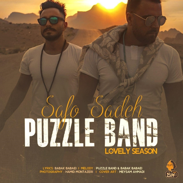 Puzzle-Band-Safo-Sadeh