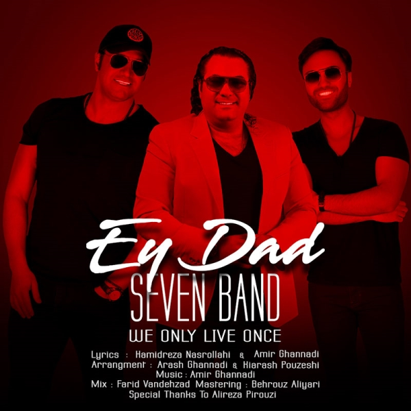 7-Band-Ey-Dad