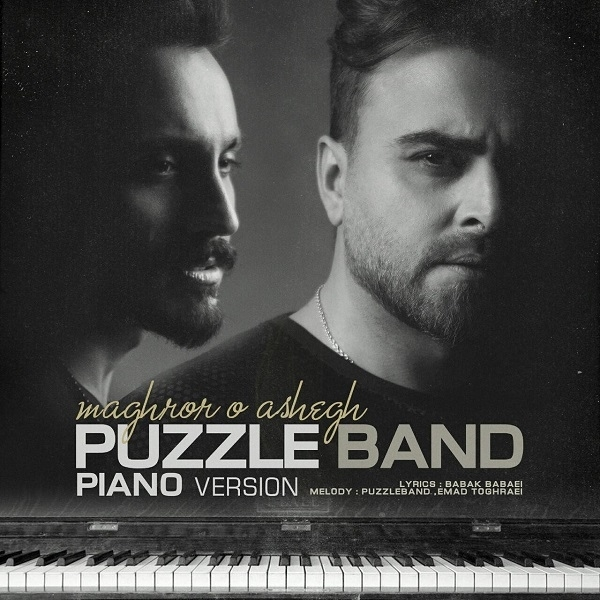 Puzzle-Band-Maghrooro-Ashegh-Piano-Version