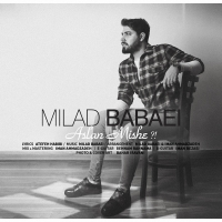 /MP3/Milad-Babaei-Aslan-Mishe