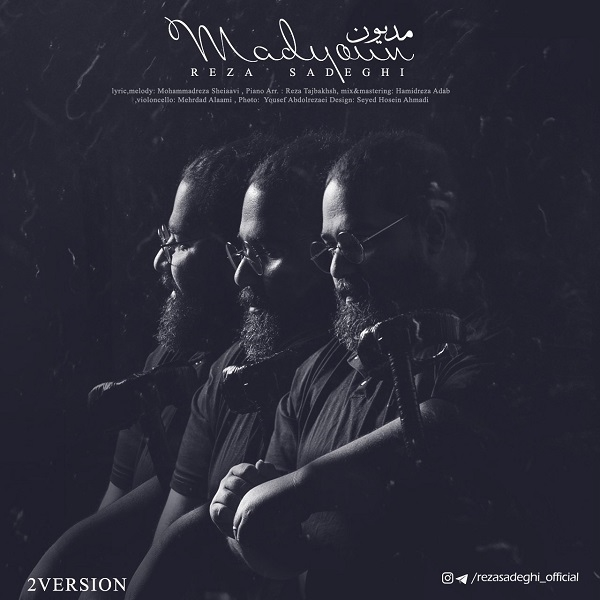 Reza-Sadeghi-Madyoun-Version-1