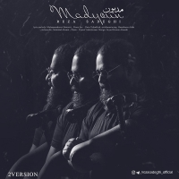 /MP3/Reza-Sadeghi-Madyoun-Version-2