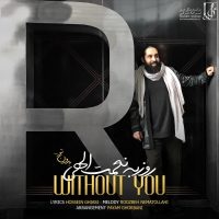 /MP3/Roozbeh-Nematollahi-Bedoone-To
