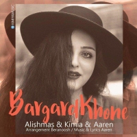 /MP3/Alishmas-Ft-Kimia-And-Aaren-Bargard-Khone