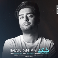 /MP3/Iman-Ghiasi-Shak
