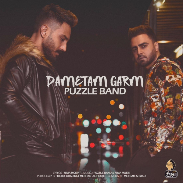 Puzzle-Band-Dametam-Garm
