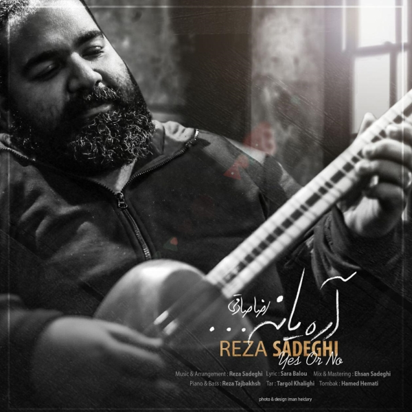 Reza-Sadeghi-Are-Ya-Na