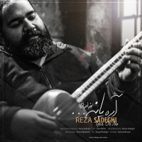 /MP3/Reza-Sadeghi-Are-Ya-Na