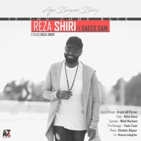 /MP3/Reza-Shiri-Ft-Saeed-Sam-Age-Bazam-Biay