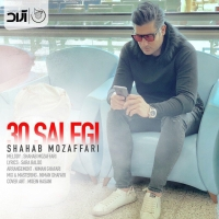 /MP3/Shahab-Mozaffari-30-Salegi