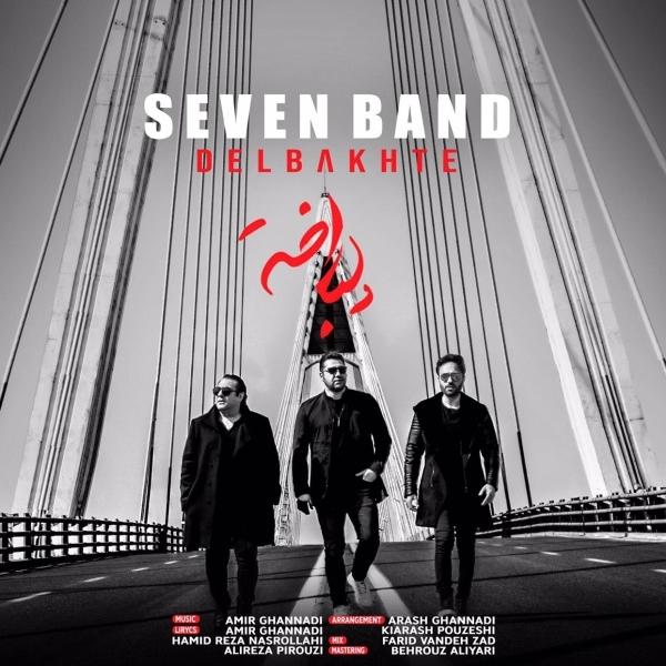7-Band-Delbakhte