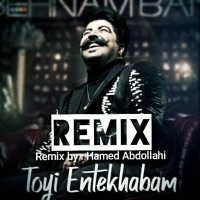 /MP3/Behnam-Bani-Toyi-Entekhabam-Remix