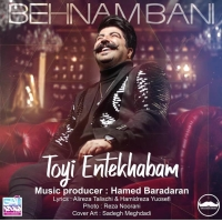 /MP3/Behnam-Bani-Toyi-Entekhabam