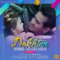 /MP3/Hamid-Talebzadeh-Dokhtar-Remix