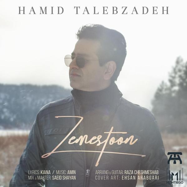 Hamid-Talebzadeh-Zemestoon