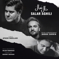 /MP3/Salar-Aghili-Hale-Mahal