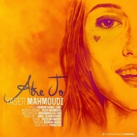 /MP3/Yaser-Mahmoudi-Atre-To