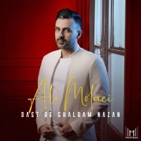 /MP3/Ali-Molaei-Dast-Be-Ghalbam-Nazan