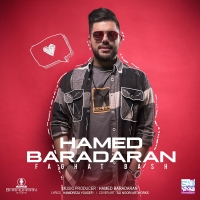 /MP3/Hamed-Baradaran-Faghat-Bash