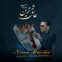 /MP3/Nima-Masiha-Asheghtariin
