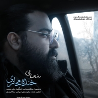 /MP3/Reza-Sadeghi-Khandeh-Majazi-New-Version
