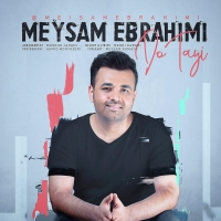 /MP3/Meysam-Ebrahimi-Do-Tayi