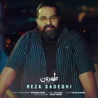 /MP3/Reza-Sadeghi-Tehroon
