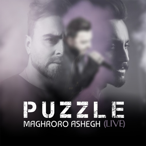 Puzzle-Band-Maghrooro-Ashegh-Live