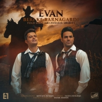 /MP3/Evan-Band-Beri-Ke-Barnagardi