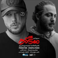/MP3/Masih-Ft-Arash-AP-Damet-Garm