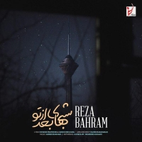 /MP3/Reza-Bahram-Shabhaye-Bad-Az-To