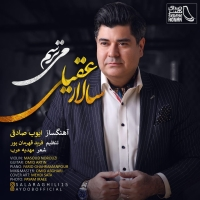 /MP3/Salar-Aghili-Mitarsam