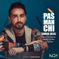 /MP3/Saman-Jalili-Pas-Man-Chi