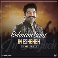 /MP3/Behnam-Bani-In-Eshgheh-Remix