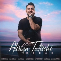 /MP3/Alireza-Talischi-Madar