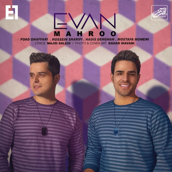 Evan-Band-Mahroo