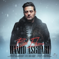 /MP3/Hamid-Asghari-Bi-Ehsas