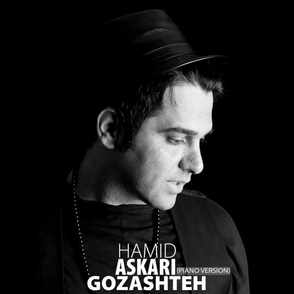 Hamid-Askari-Gozashteh-Piano-Version