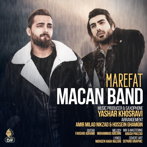 Macan-Band-Marefat