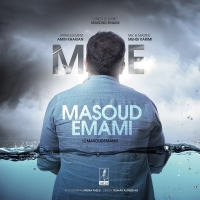 /MP3/Masoud-Emami-Man