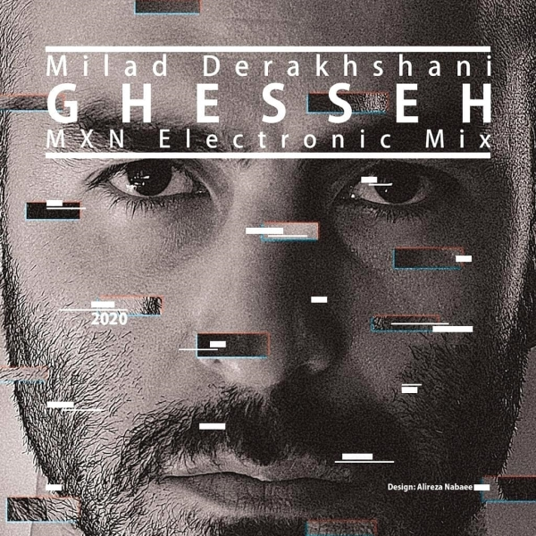 Milad-Derakhshani-Ghesseh-New-Version