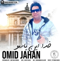 /MP3/Omid-Jahan-Khoda-In-Yaramo